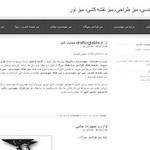 طراحی وب سایت محصولات بخصوص