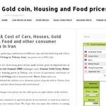 طراحی وب سایت قیمت ایران به دلار