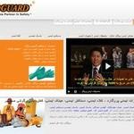 طراحی وب سایت ایمنی پروگارد